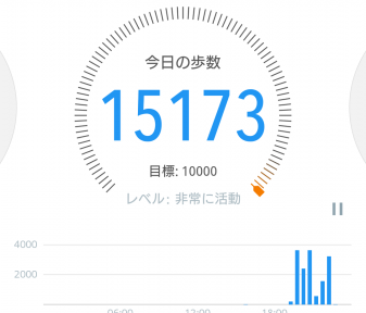 Screenshot_20161008-223308