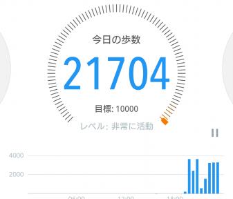 Screenshot_20161008-232733