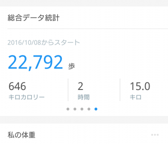 Screenshot_20161009-001118