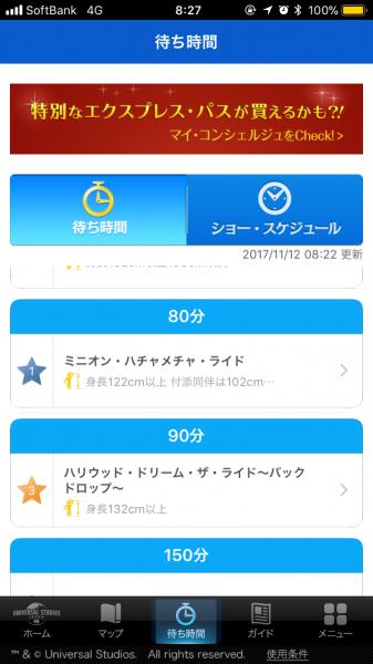 20171111_232738000_iOS