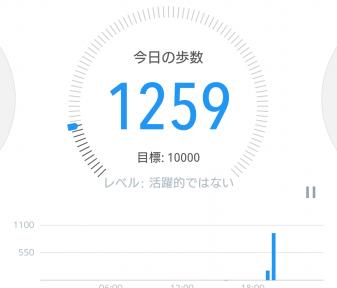 Screenshot_20161008-193655