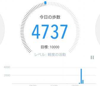 Screenshot_20161008-201255