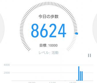 Screenshot_20161008-205116